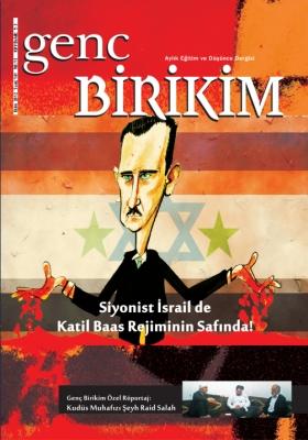 Genc_Birikim_Ekim_2012_Sayi_161