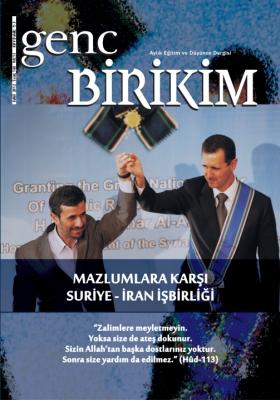 Genc_Birikim_Eylul_2012_Sayi_160