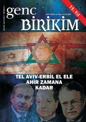 Genc_Birikim_Subat_2012_Sayi_153