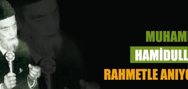 muhammed_hamidullah