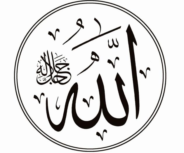 Allah_Lafzi