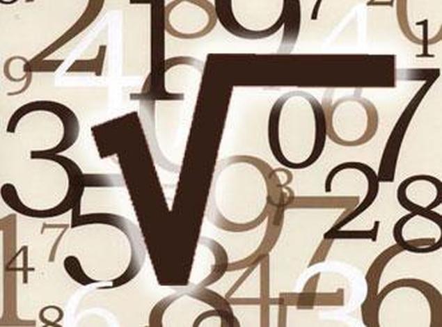 Matematiğin Büyülü Dünyası ve İslam Dini | Genç Birikim Dergisi