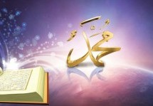 hz-muhammed-300x149-215x149
