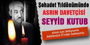 şeh seyyif
