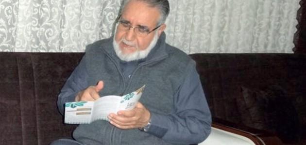 Prof. Dr. Sayın Mustafa Muslim